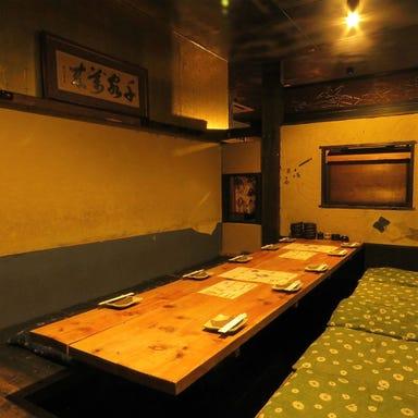 岡山個室居酒屋 福わうち 岡山駅前店 コースの画像