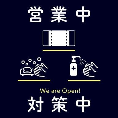 岡山個室居酒屋 福わうち 岡山駅前店 メニューの画像