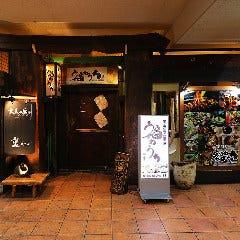 岡山個室居酒屋 福わうち 岡山駅前店