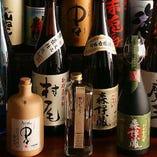 【地酒】 御前酒9や奇跡のお酒など地元岡山の銘酒に酔いしれる