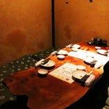 【完全個室】 ゆったりくつろげる掘りごたつ個室で至福の時間を