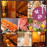 九州地鶏×個室 地鶏匠 八重洲 日本橋