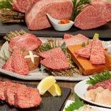 焼肉グレート自慢のコース料理は全15品4,700円(税抜)~利用可能