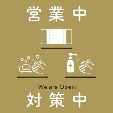 博多 由布院・武雄温泉 万葉の湯  メニューの画像