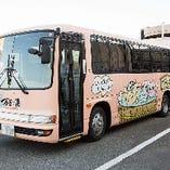 1時間に1本ペースで運行している無料シャトルバス
