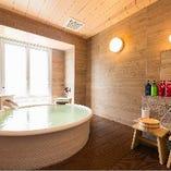 【貸切風呂のご案内】個室のお風呂で温泉を楽しもう!