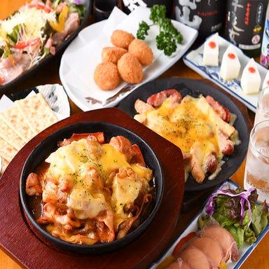 個室で味わう九州地鶏料理 吉蔵 ~YOSHIKURA~ 赤羽店  コースの画像