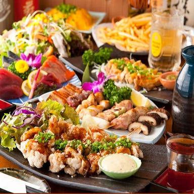 個室で味わう九州地鶏料理 吉蔵 ~YOSHIKURA~ 赤羽店  こだわりの画像