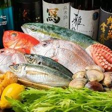~鮮魚へのこだわり~
