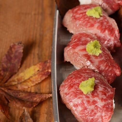 岐阜の自然食材でおもてなしの特別コース