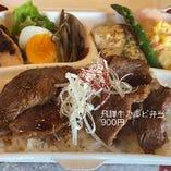 飛騨牛カルビの焼肉弁当