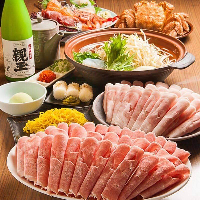 【食べ飲み放題】高級ラム肉・三元豚