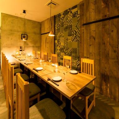個室×日本酒バル 八重洲魚の目利き こだわりの画像