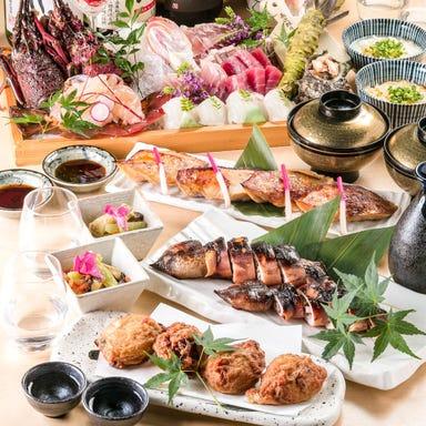 個室×日本酒バル 八重洲魚の目利き コースの画像