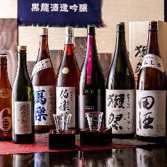 個室×日本酒バル 八重洲魚の目利き メニューの画像