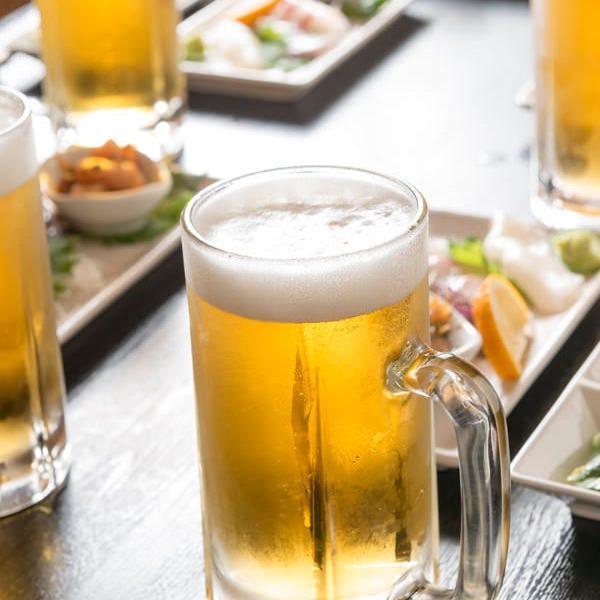 沖縄料理を満喫!飲み放題付コース