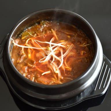 本場韓国料理&居酒屋江南食堂  メニューの画像