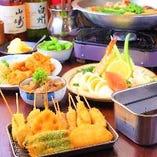 串カツ90分食べ放題が1,680円~☆梅田最強コスパをお見逃しなく