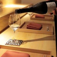 和食と日本酒のペアリング