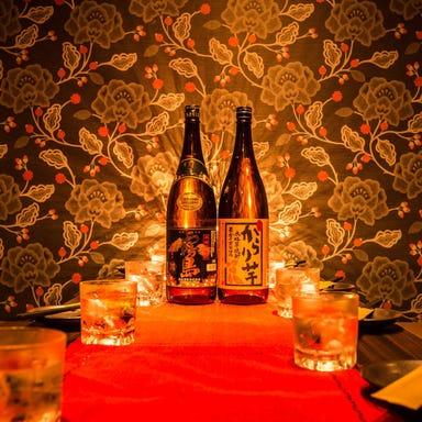 食べ放題 個室ダイニング居酒屋 旬香‐Shunka‐川崎店  メニューの画像