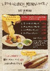 LaPetite Fromagerie 川崎ラチッタデッラ