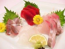本日の鮮魚~お造りの盛り合わせ~