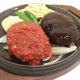 ツインハンバーグ (トマトソース&デミグラスソース)
