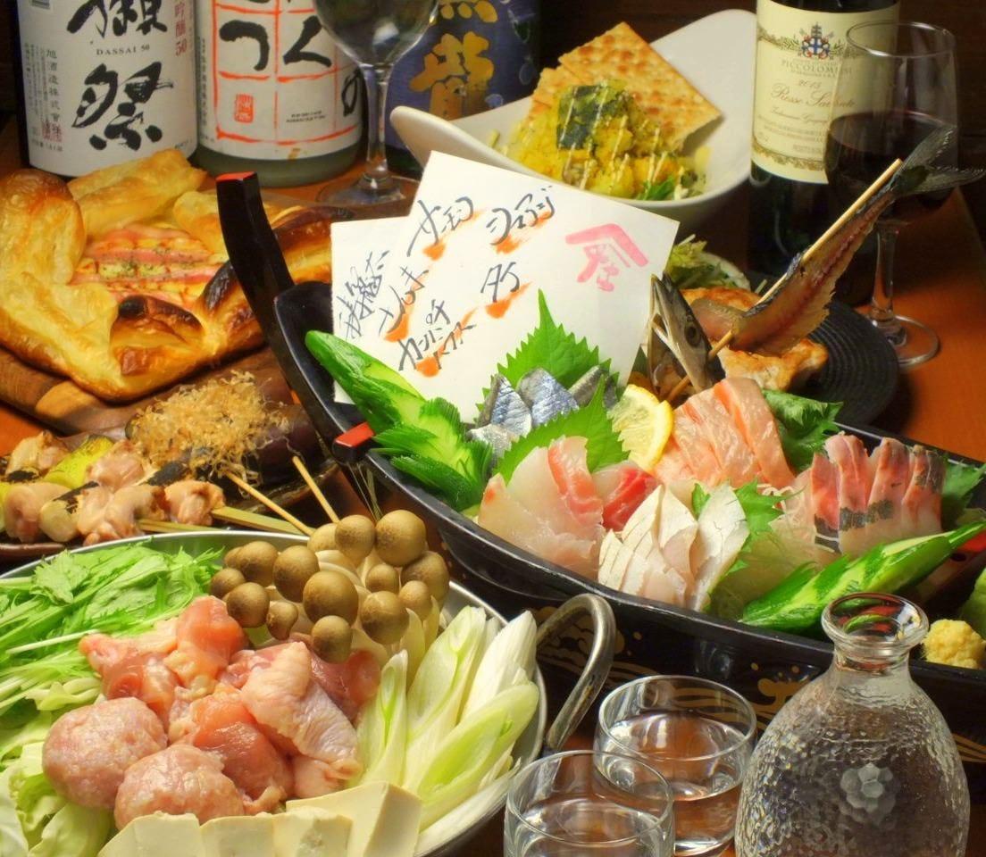 ★「冬のMANZOKU」生ビールあり平日3時間飲み放題付き 4,500円