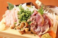 薩摩のブランド鶏、知覧どりのたたき鶏刺各種