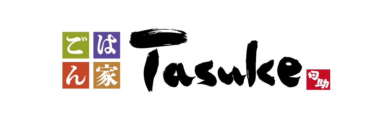 ごはん家 Tasuke