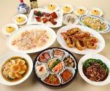 四季を彩る広東名菜【特選コース】接待やご会食にご利用ください