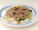 -牛肉菜飯-牛肉と野菜のうま煮ご飯