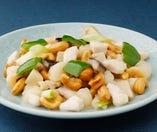 腰果炒鶏丁-鶏肉とカシューナッツの炒め