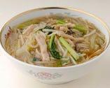 生馬湯麺-サンマーメン