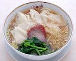 雲呑湯麺-特製わんたん麺