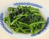 清炒通心菜-空心菜の炒め(塩味)