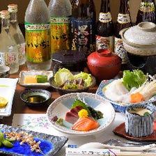 旬のお魚や料理長おまかせの逸品を楽しむ◇新月堂季節のコース4,000円※お料理のみ