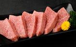 舌でとろっととろける上質なお肉をご用意!!