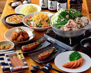 博多もつ鍋 やまや 大阪あべの店  こだわりの画像