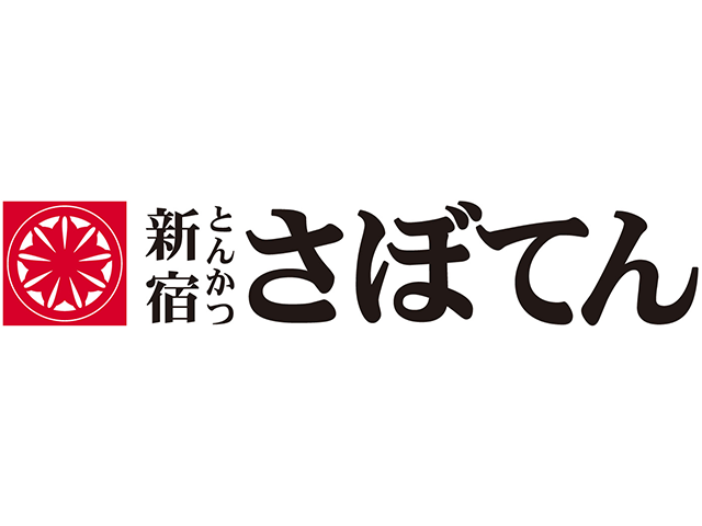 Saboten Naritakukodaiichitaminaruten