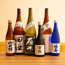 お酒の種類も♪〈日本酒・焼酎〉