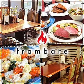 frambare(フランバーレ)