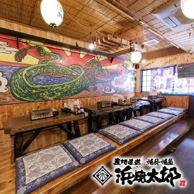 産直海鮮居酒家 浜焼太郎 枚方宮之阪店 店内の画像
