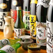 おすすめ京の酒♪