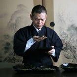 京都、カネ七畠山製茶さんのお茶【京都府】