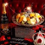 貸切パーティーの選べる無料特典付き。人気のフルーツプレート