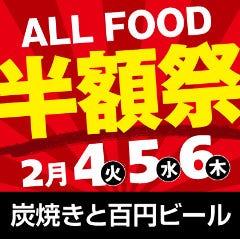 海援隊沖縄 心菜箸 ぼんぢりや 一銀通り店