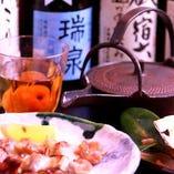 「鱗のおすすめコース」 料理8品+飲み放題3時間