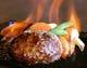 国産黒毛和牛と鹿児島産黒豚を使用した炎のB.Bハンバーグ