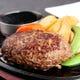3種類の味が楽しめるモビーディック一番人気の炎のB.Bハンバーグ